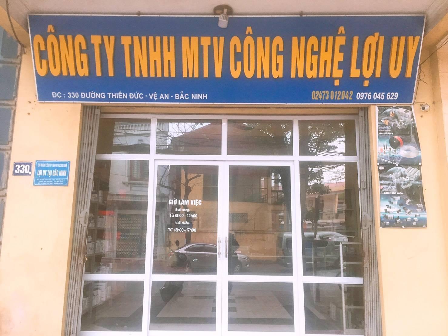 利威(越南)責任有限公司(2017年6月成立)